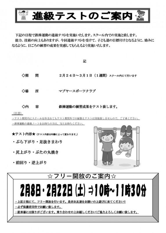 201402test